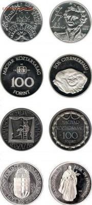 Памятные монеты Венгрии из недрагоценных металлов - венгрия 1990-1991.JPG