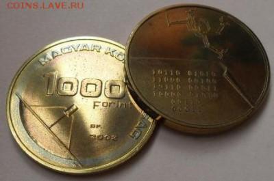 Памятные монеты Венгрии из недрагоценных металлов - венгрия7.JPG