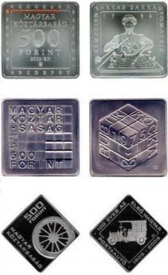 Памятные монеты Венгрии из недрагоценных металлов - венгрия 500 форинтов.JPG
