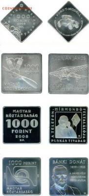 Памятные монеты Венгрии из недрагоценных металлов - венгрия 1000 форинтов 1.JPG