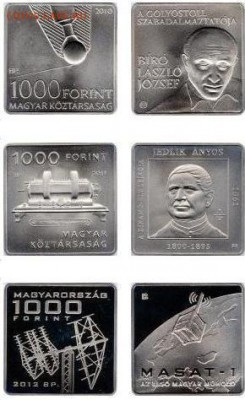 Памятные монеты Венгрии из недрагоценных металлов - венгрия 1000 форинтов 2.JPG
