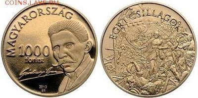 Памятные монеты Венгрии из недрагоценных металлов - венгрия - звёзды эгера.JPG