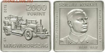 Памятные монеты Венгрии из недрагоценных металлов - изобретения 2.JPG