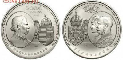 Памятные монеты Венгрии из недрагоценных металлов - крупные 2.JPG