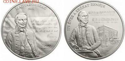 Памятные монеты Венгрии из недрагоценных металлов - крупные 3.JPG