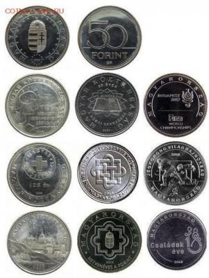 Памятные монеты Венгрии из недрагоценных металлов - венгрия для обращения 50 форинтов.JPG