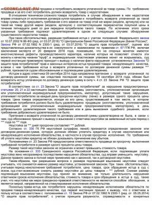 """Что делать с """"ржавым"""" золотом? - IMG_20181007_165814"""