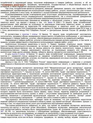 """Что делать с """"ржавым"""" золотом? - IMG_20181007_165751"""