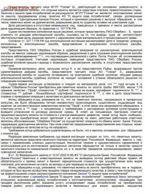 """Что делать с """"ржавым"""" золотом? - IMG_20181007_165731"""