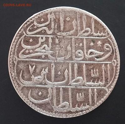 определение и оценка монеты с арабской вязью. - s-l1600