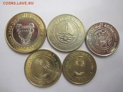 Бахрейн набор из 5 монет до 11.10.18 - IMG_1436.JPG