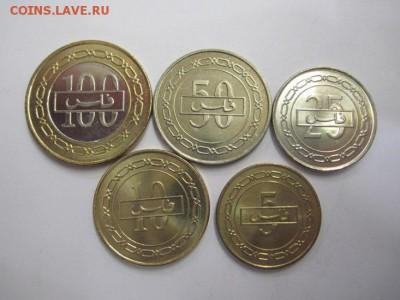 Бахрейн набор из 5 монет до 11.10.18 - IMG_1433.JPG