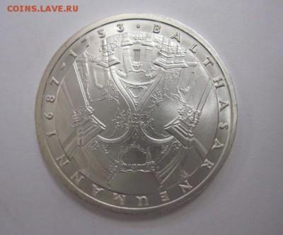 5 марок ФРГ 1978 Бальтазар Нойман  до 11.10.18 - IMG_7120.JPG