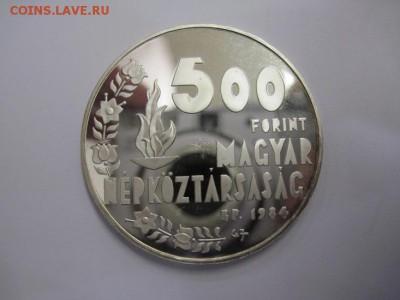 500 форинтов Венгрия 1984  до 11.10.18 - IMG_1418.JPG