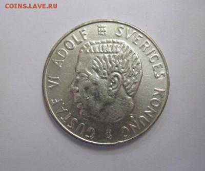 1 крона Швеция 1960 до 11.10.18 - IMG_1424.JPG