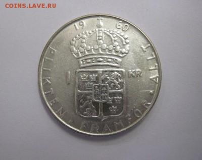 1 крона Швеция 1960 до 11.10.18 - IMG_1422.JPG