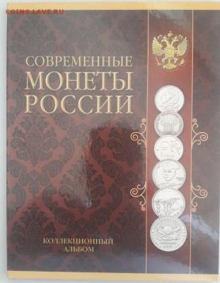 Пушкин,СНГ,Гагарин,РИО,РГО,ГГ(в альбоме 17шт), до 15.10 - К белые 17шт-1