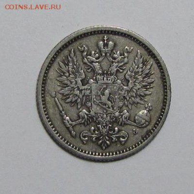50 пенни 1890 года до 12-10-18 - IMG_3851.JPG