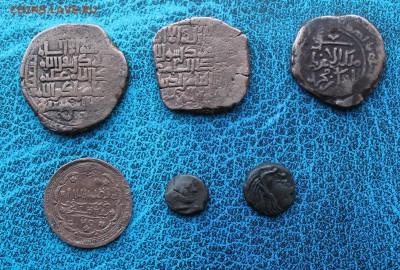 Монеты востока.Атрибуция и Оценка - IMG_7278.JPG