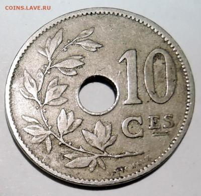 БЕЛЬГИЯ - 10 сантимов 1902 до 15.10  в 22.00 - DSCN2600.JPG