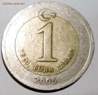 ТУРЦИЯ - 1 лира БИМ 2005 г. до 15.10 в 22.00 - DSCN2602.JPG