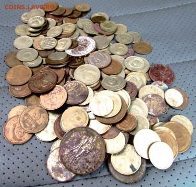 200 монет (1961-1991г.)оконч. 12.10.2018г. в 22.00 по Москве - 77.JPG