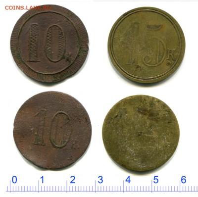 Анонимные трактирные марки - оценка - 006