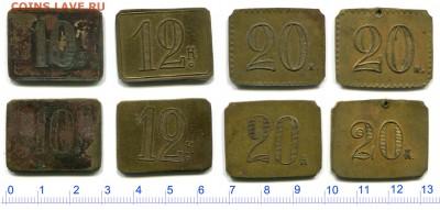 Анонимные трактирные марки - оценка - 002