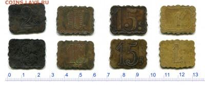 Анонимные трактирные марки - оценка - 001