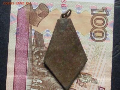 Часть знака Москва 800 лет до 13 10 18 22-00 мск - SL380014.JPG