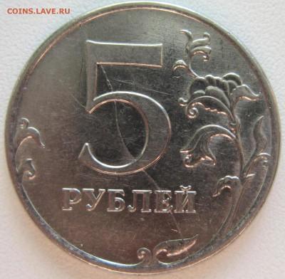 1, 5, 10 рублей РФ-различные браки. - IMG_1814.JPG