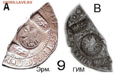 "Ефимки и ""полуефимки"" 1655 года. - ZZZ.puc.9.efimki..JPG"