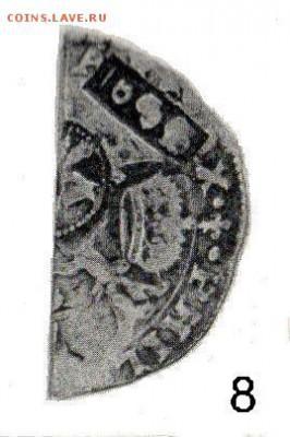 "Ефимки и ""полуефимки"" 1655 года. - ZZZ.puc.8.efimki."