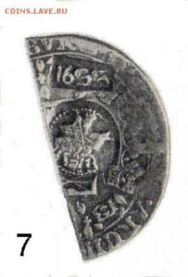 "Ефимки и ""полуефимки"" 1655 года. - ZZZ.puc.7 efimki."
