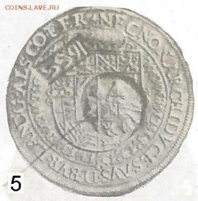 "Ефимки и ""полуефимки"" 1655 года. - ZZZ.puc.5.efimki."