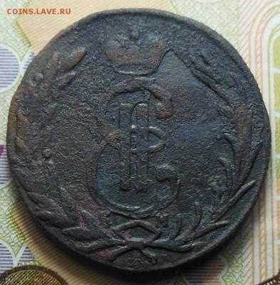 1 копейка Сибирская 1771 год - 1 коп. 1771 г.1