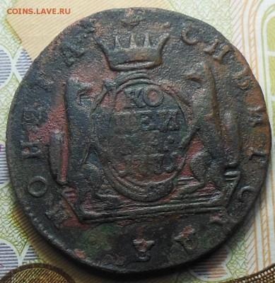 1 копейка Сибирская 1771 год - 1 коп. 1771 г.3