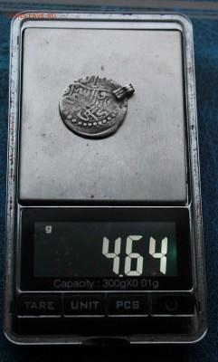 Монеты востока.Атрибуция и Оценка - IMG_7296.JPG