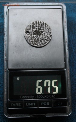 Монеты востока.Атрибуция и Оценка - IMG_7295.JPG
