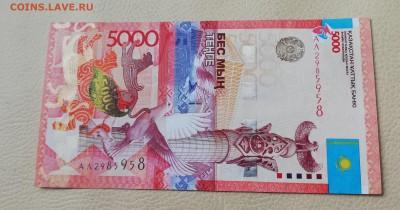 Казахстан 2011 год, 5000 тенге. БРАК БАНКНОТЫ. - 5000 тенге брак 4