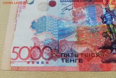 Казахстан 2011 год, 5000 тенге. БРАК БАНКНОТЫ. - 5000 тенге брак 3