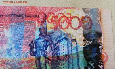 Казахстан 2011 год, 5000 тенге. БРАК БАНКНОТЫ. - 5000 тенге брак 2