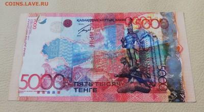 Казахстан 2011 год, 5000 тенге. БРАК БАНКНОТЫ. - 5000 тенге брак 1