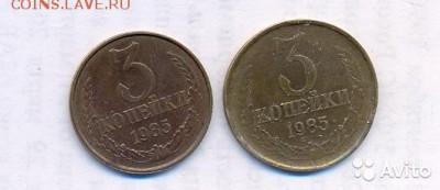 3 КОПЕЙКИ 1985  --БРАК  ИЛИ  ЧТО  ЭТО - 2520736153