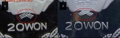 Монеты Северной Кореи на политические темы? - 27