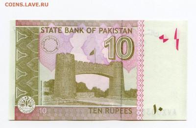 С рубля. Пакистан 10 рупий 2018 г.  пресс. до 18.10. в 22:00 - Пакиста___2