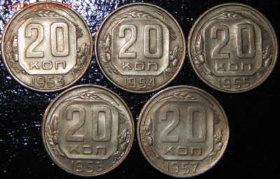 20 копеек 1931, 36, 53-57 гг., СССР, 7 шт.,до 22:00 15.10.18 - 20 копеек 53-57 -2.JPG