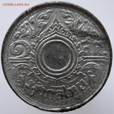 Монеты с отверстием в центре - IMG_2232.JPG