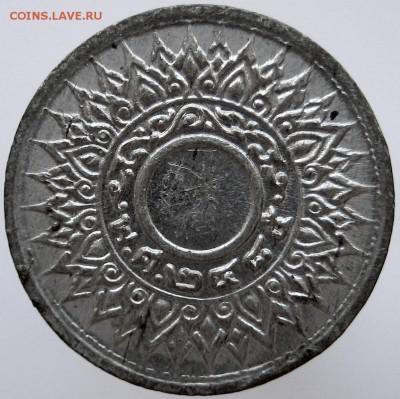 Монеты с отверстием в центре - IMG_2231.JPG