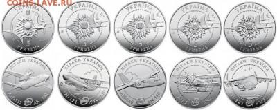 Авиация космонавтика на монетах - самолёты украина.JPG